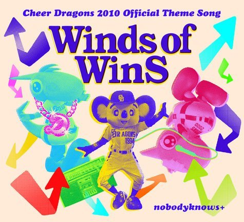 Winds of  Wins
