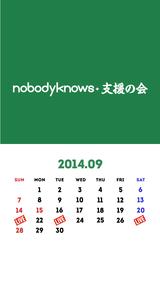 2014.09