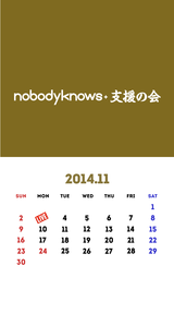 2014.11