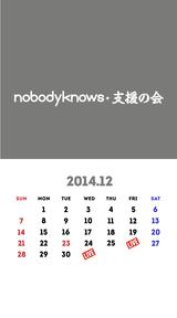 2014.12