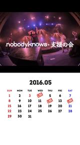 2016.05