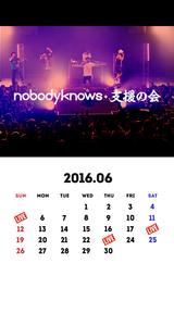 2016.06