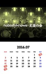 2016.07